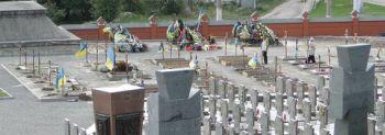 Cmentarz 350