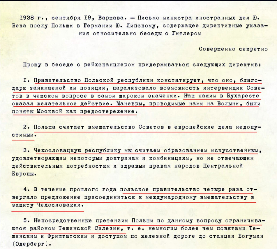 Il. 1 Fragment tajnej noty radzieckiej o działaniach polskiej dyplomacji w spr. Czechoslowacji