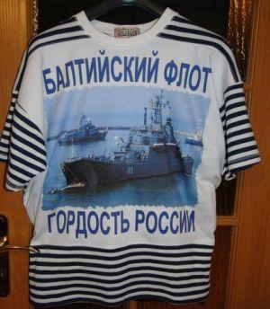 Koszulka 300