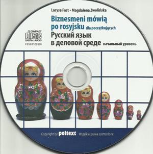 Rosyjski plyta 300