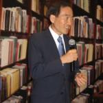 Dyrektor Colin Kao otwiera wystawę